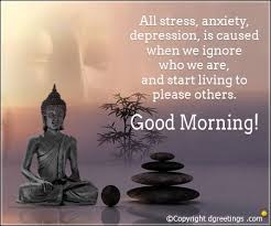 Good Morning Messages With Quotes Best Of Good Morning Messages Good Morning SMS MSG Wishes Dgreetings