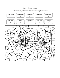 Addition  Critical Thinking  Gr       TeacherVision Daily Critical Thinking Skills   Get Mixed Puzzles at Once