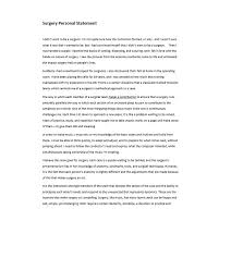 Music Personal Statement 10 Best Personal Statement Template Hennessy Events
