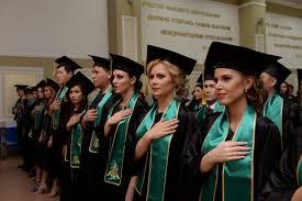 Карагандинский Государственный Медицинский Университет Вручение дипломов выпускникам бакалавриата специальности Стоматология