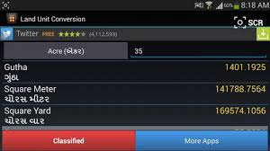 Land Unit Convert India Luci Android Apps