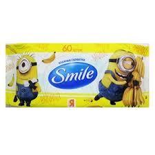 Купить <b>Салфетки влажные</b> «<b>Smile</b>» - <b>Minions</b>, 60 шт. в омске