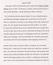Essay On Best Friend Expository Writing Site For College Example My