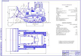 Строительные Дорожные машины и оборудование Чертежи РУ Дипломный проект Модернизация рабочего оборудования бульдозера на базе трактора Т 500