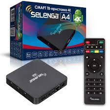 Смарт ТВ приставка-<b>медиаплеер</b> 4K <b>Selenga А4</b> (2Gb / 16Gb ...