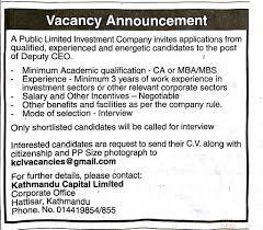 Deputy Ceo Job Vacancy In Nepal Kathmandu Capital Limited