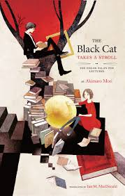 the black cat takes a stroll contemporary ese literature