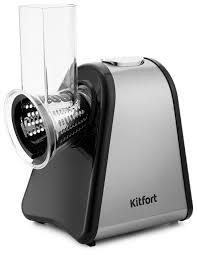 Измельчитель <b>Kitfort</b> КТ-<b>1384</b> — купить по выгодной цене на ...