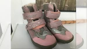 Осенние демисезонные <b>сапожки</b>/ботинки <b>kakadu</b> купить в ...