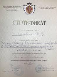 Интеллектуальная собственность в Симферополе на ru Интеллектуальная собственность