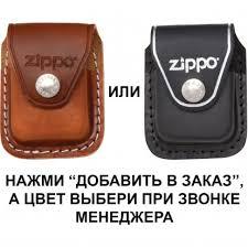 Кожаный <b>чехол</b> для <b>зажигалки ZIPPO</b> Kozhani chehol dlya ...