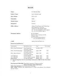 Resume Templates Office Resume Format Computer Teacher Sle Lecturer