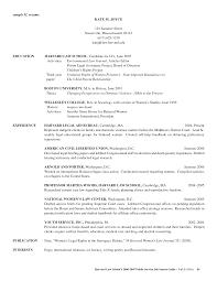 sample law school resume