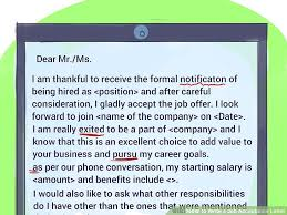 letter of job acceptance how to write a job acceptance letter 11 steps with pictures