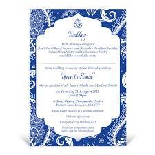 Watercolour Wedding Card 2