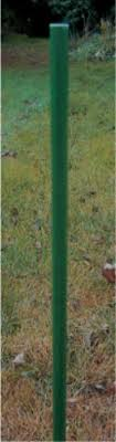 Catalog of Electric Deer Fence Posts Lowest Prices Buy Now