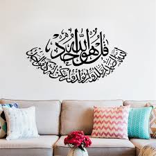 Small Picture Compare Prices on Modern Islamic Design Online ShoppingBuy Low