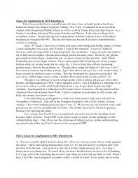 cover letter project management sample college essays free trial