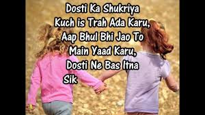 Friendship Quotes In Hindi Whatsapp Status Shayarana Sumit