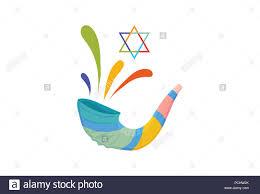 Vector Illustration For Yom Kippur And Rosh Hashanah Shofar