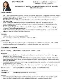 Sample Resume Teaching Teacher Samples Sample Resume Teaching