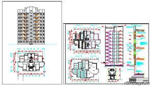 Курсовой проект ти этажное жилое здания Все для МГСУ  Курсовой проект 9 ти этажное жилое здания