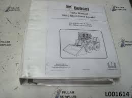 bobcat s650 skid steer loader parts manual Bobcat Skid Loader Parts Diagrams Bobcat Skid Loader Parts Diagrams #34 bobcat 742b skid loader parts diagrams