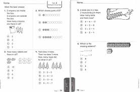 multiple test beginning addition multiple choice test free teaching resources
