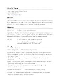 Stunning Student Job Resume Part Time Template First Examples