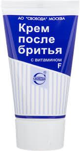 <b>Крем после бритья СВОБОДА</b> с витамином F – купить в сети ...