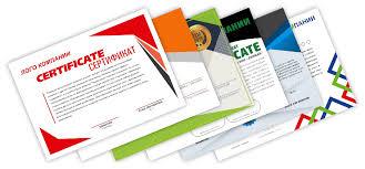 ГРАМОТЫ ДИПЛОМЫ СЕРТИФИКАТЫ ДИЗАЙН И ИЗГОТОВЛЕНИЕ dvh studio Грамоты дипломы сертификаты дизайн изготовление