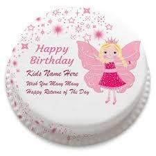 Happy Birthday Princess Cake With Name Editing Edit Photo