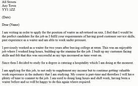 Waitress Cover Letter Sample Haadyaooverbayresort Com