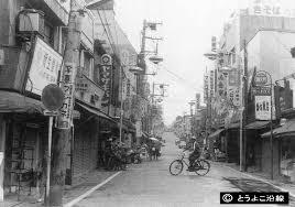 昭和25年 都立大学商店街