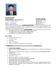 resume of hotel management