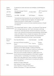 resume career goal resume printable career goal resume templates
