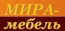 """<b>Детская</b> """"<b>Космос</b>"""" (дуб бунратти/бетон чикаго) купить в Томске в ..."""