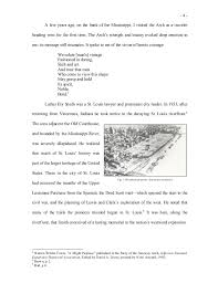 essay gateway arch 4 jnema 4