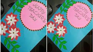 Teachers Birthday Card Birthday Card Birthday Cards Birthday Card Making Birthday Cards Ideas Beautiful Easy Birthday Card
