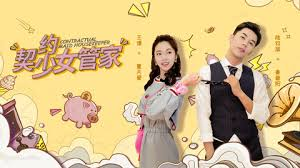 Contractual Maid Housekeeper full movie watch online | iQIYI