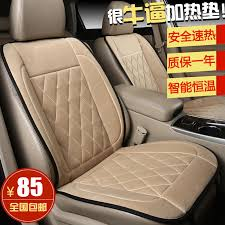 get ations 2016 new car heated seat cushion sherpa single seater car heated car seat cushion 12 v