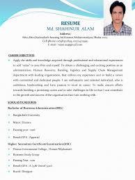 Address Format On Resume Amazing My CV Format 48