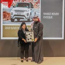 Dubai International Motor Show - Home