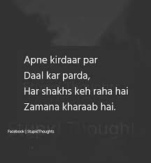 Pin By Sheikh Naeem On Deep Thoughts Pinterest Deep Thoughts Fascinating Heart Touching Qua