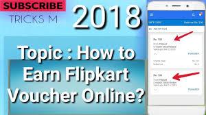 latest how to earn flipkart gift voucher 2018