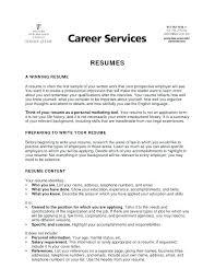Resume Samples For Internships Intern Resume Samples Internship Resume Samples Com Text Version The