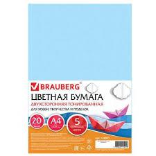 <b>Цветная</b> бумага А4 20л. 5цв. двухсторон. тонир., Пастельная ...