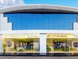 Aston Martin Saudi Arabia Official Aston Martin Dealer