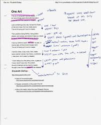 explication essay poem explication essay