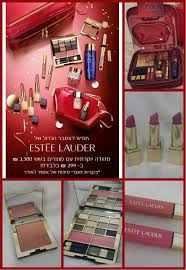 Hовогодний <b>набор Estee Lauder</b>.: music_of_colors — LiveJournal